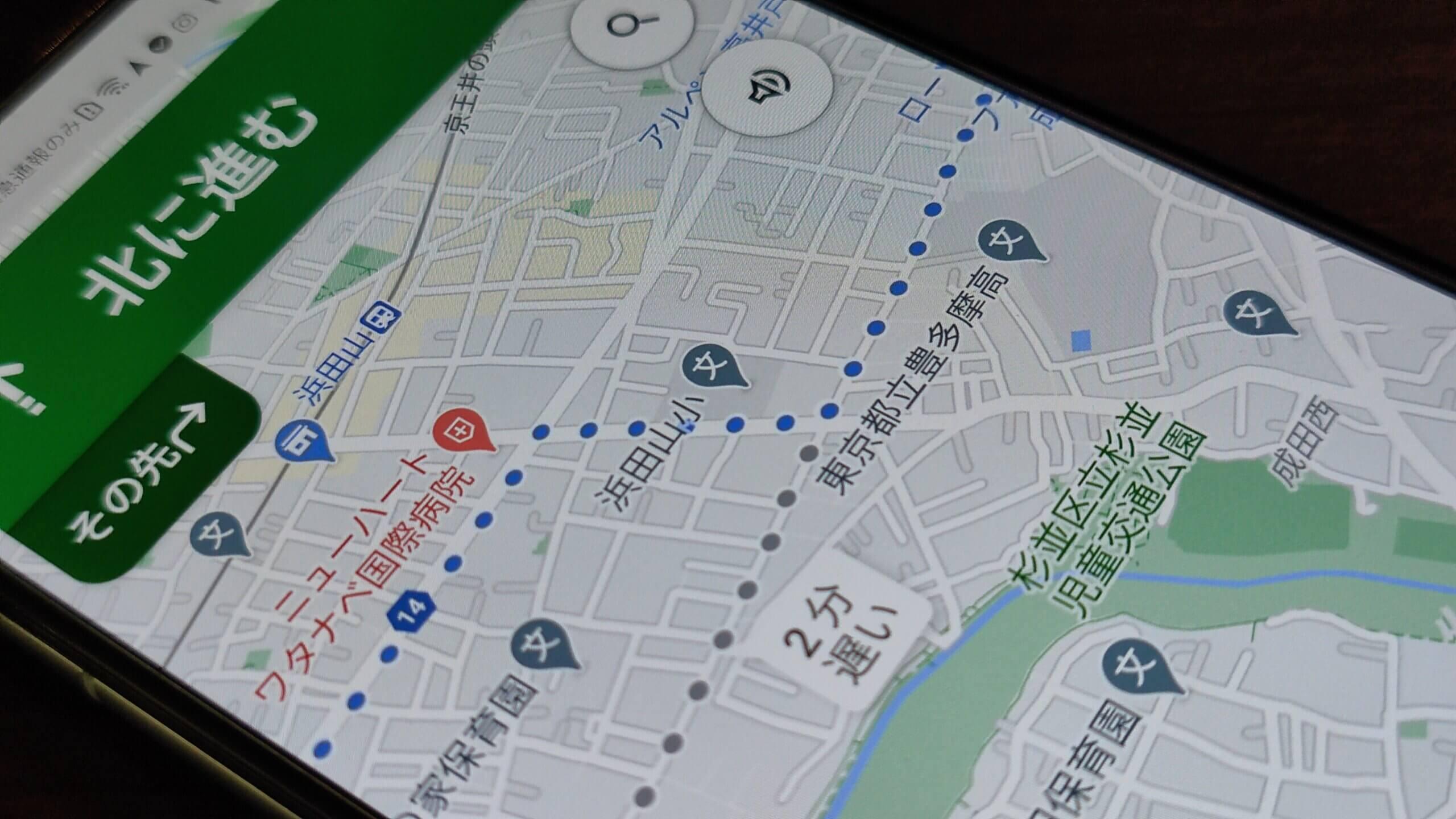 Huawei P40ではGoogle Mapsが使える