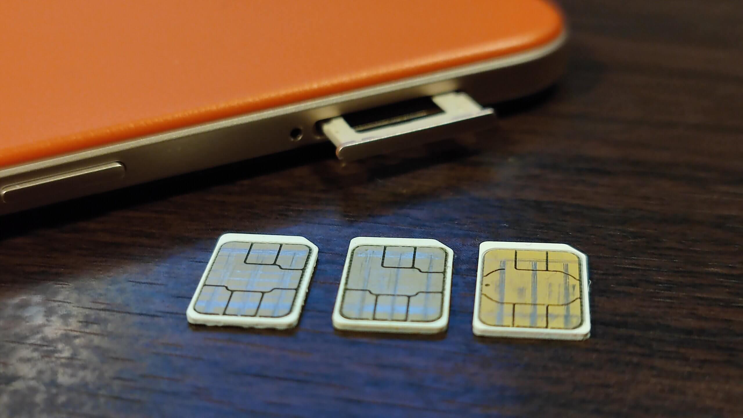OCNモバイルONE、IIJmio、BIGLOBEモバイル、mineoの中で一番お得な格安SIMはどれ?