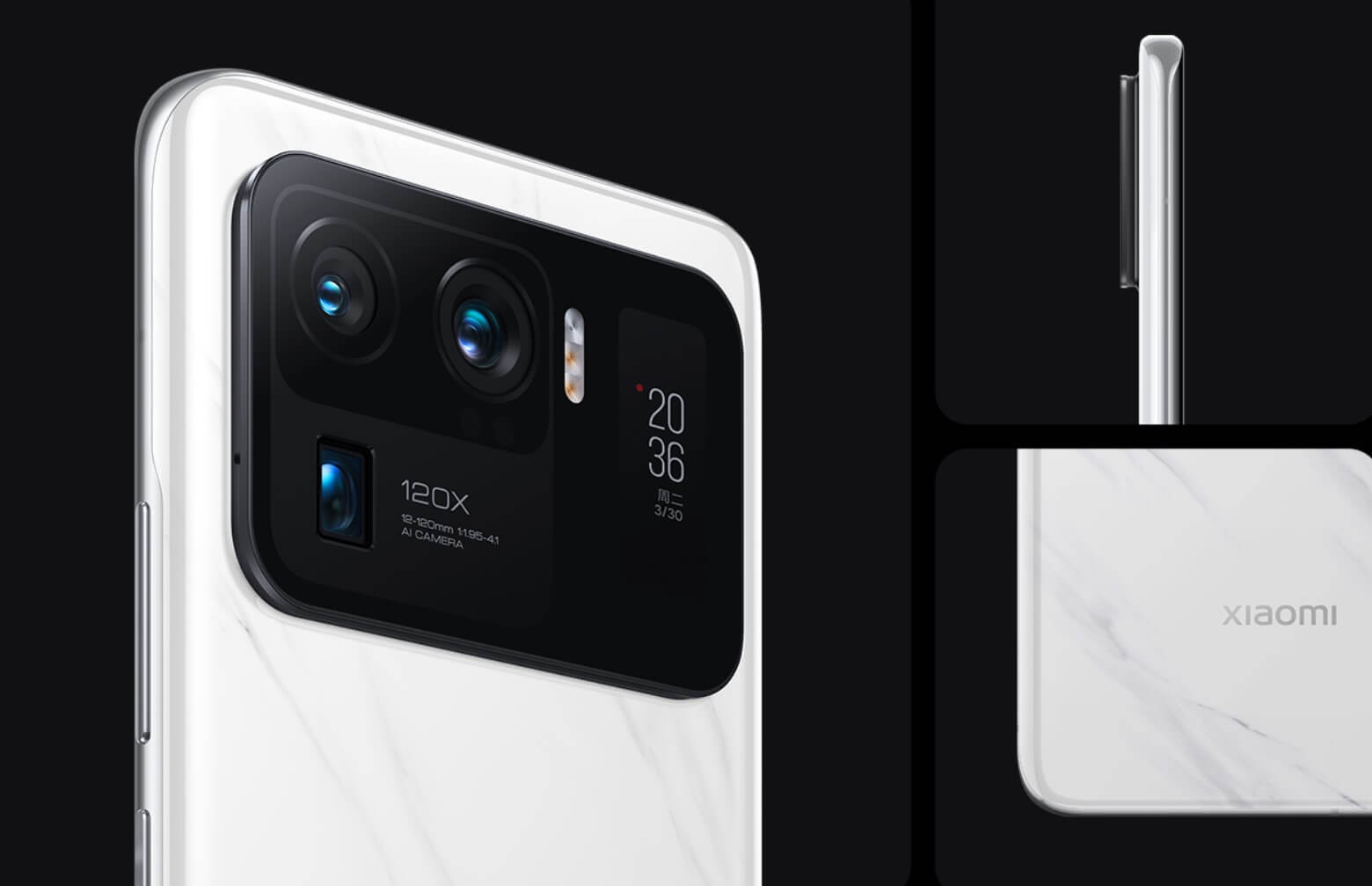 Xiaomi Mi 11 Ultra 特別バージョン