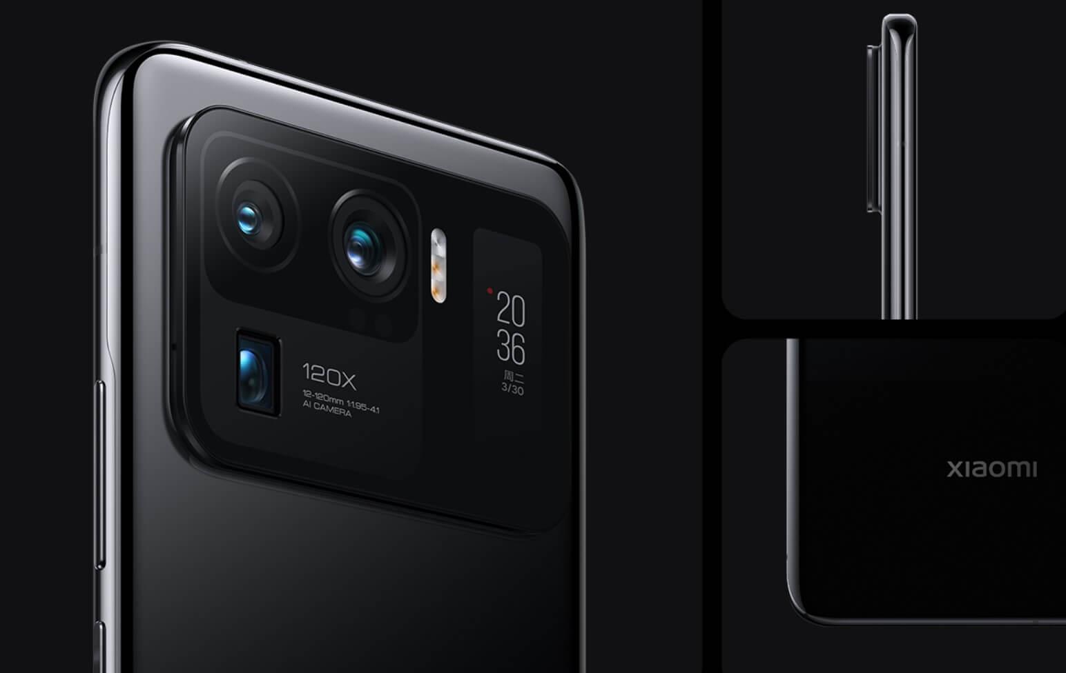 Xiaomi Mi 11 Ultra 黒