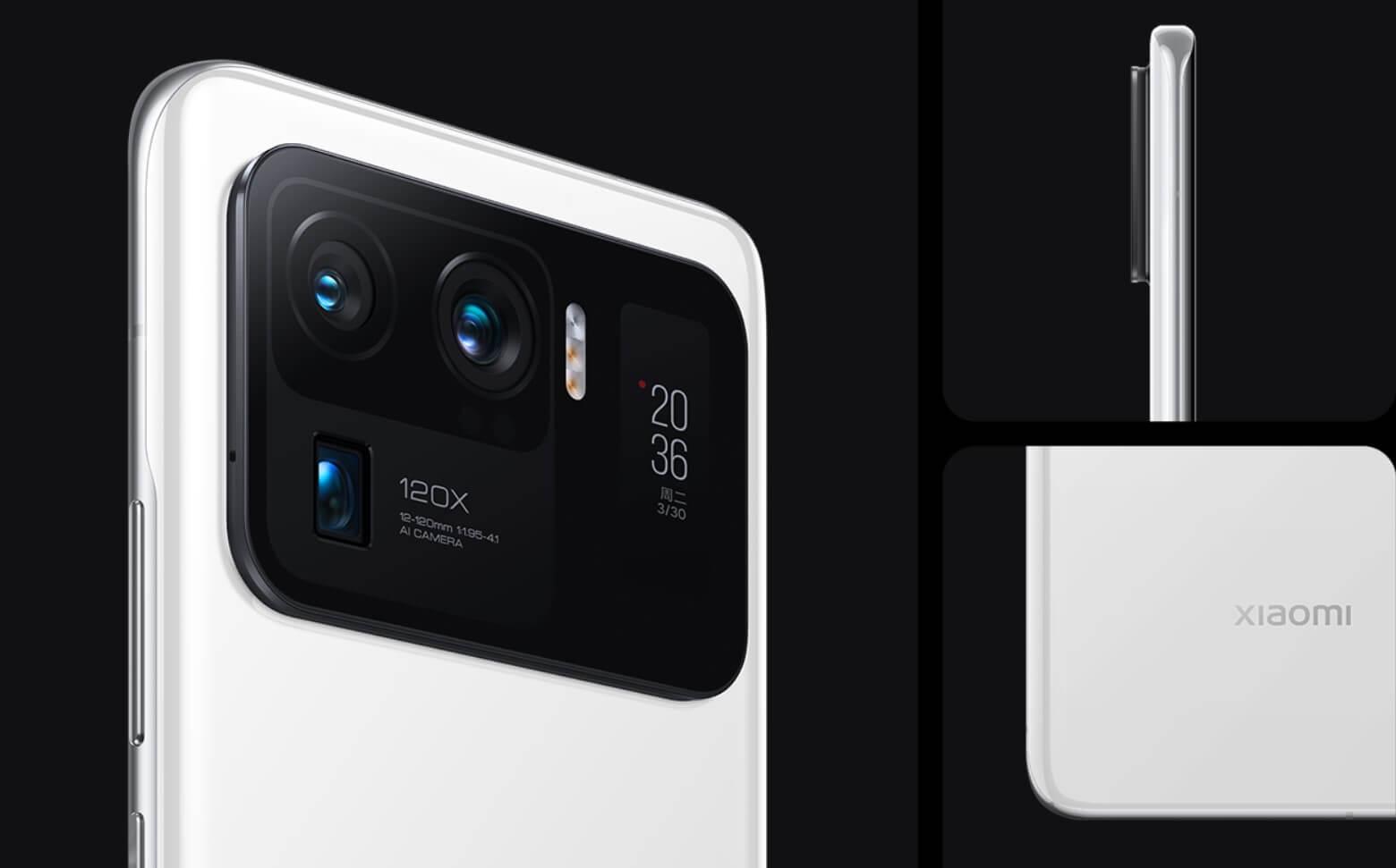 Xiaomi Mi 11 Ultra白