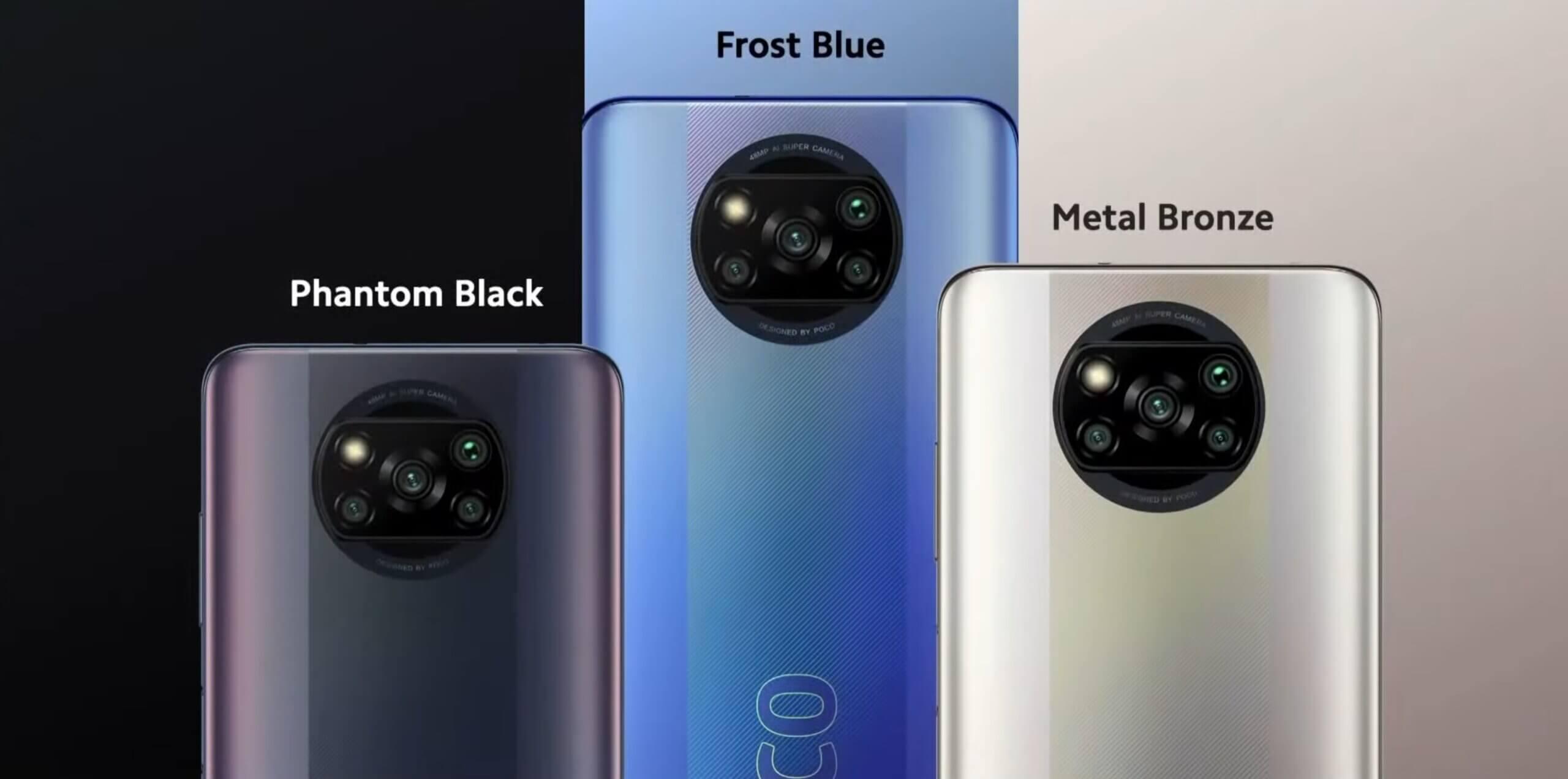 Xiaomi POCO X3 Proは黒、青、白の3色展開