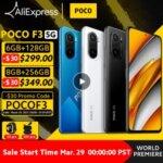 Xiaomi POCO F3が3月29日午後4時から2時間限定でセール開始