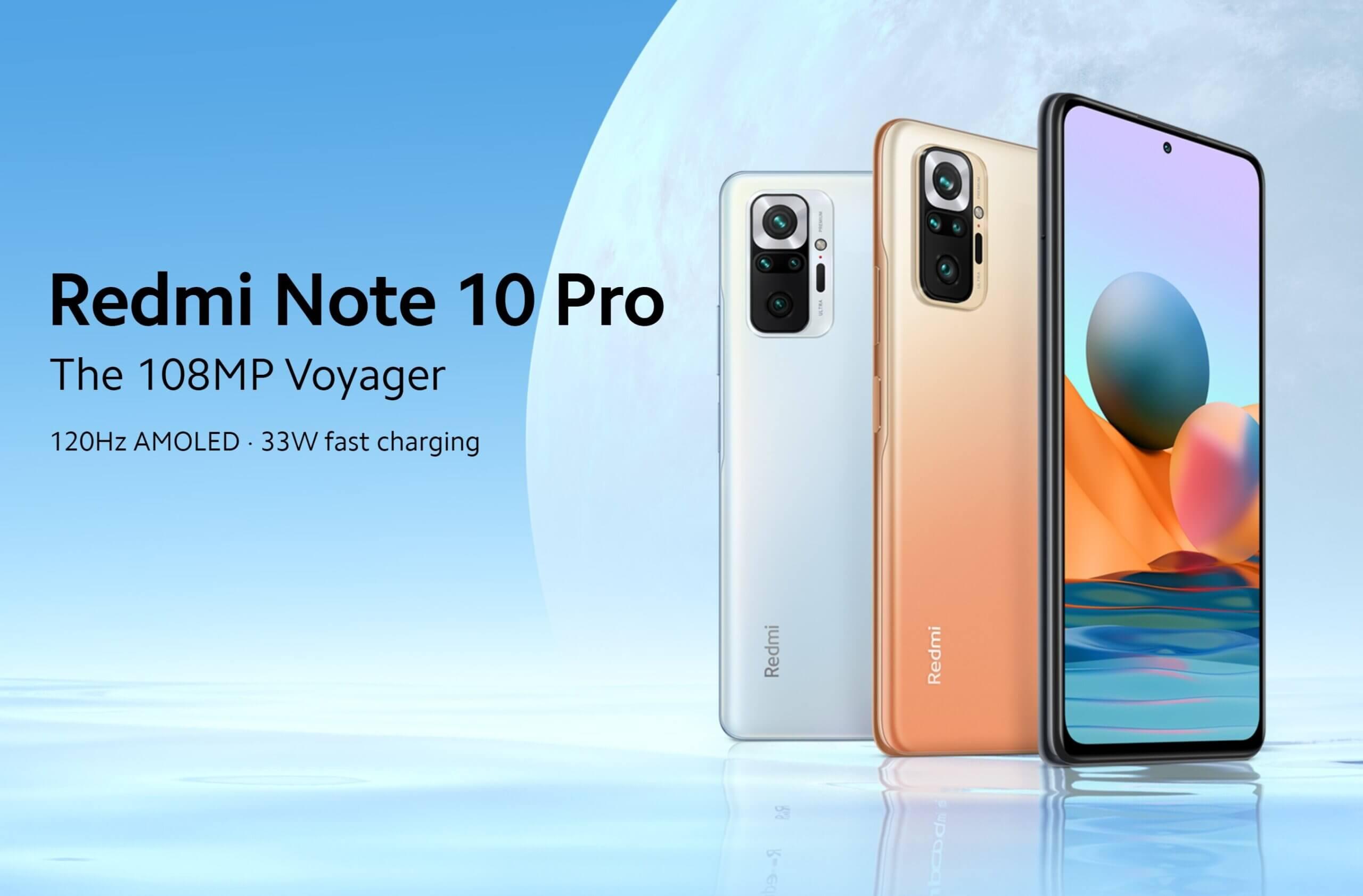 3万円台で購入出来る4G対応Redmi Note 10 Proは超お買い得!