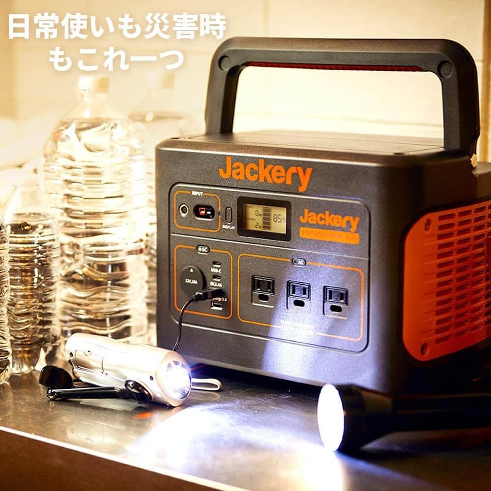 Jackeryのポータブル電源があれば突然の災害時にも安心を確保