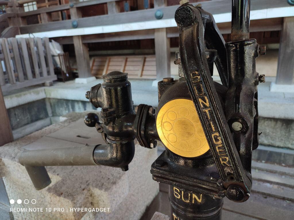 Redmi Note 10 Proで撮影した井戸の画像