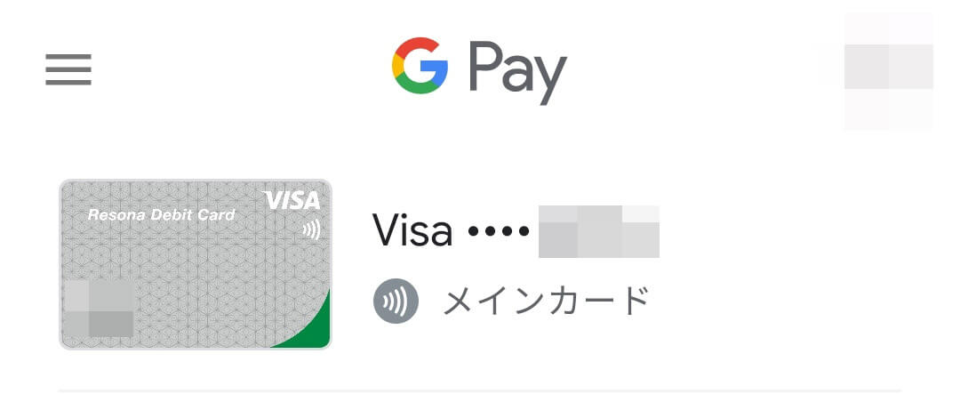 Google PayにVisaのタッチ決済に対応するカードが登録された
