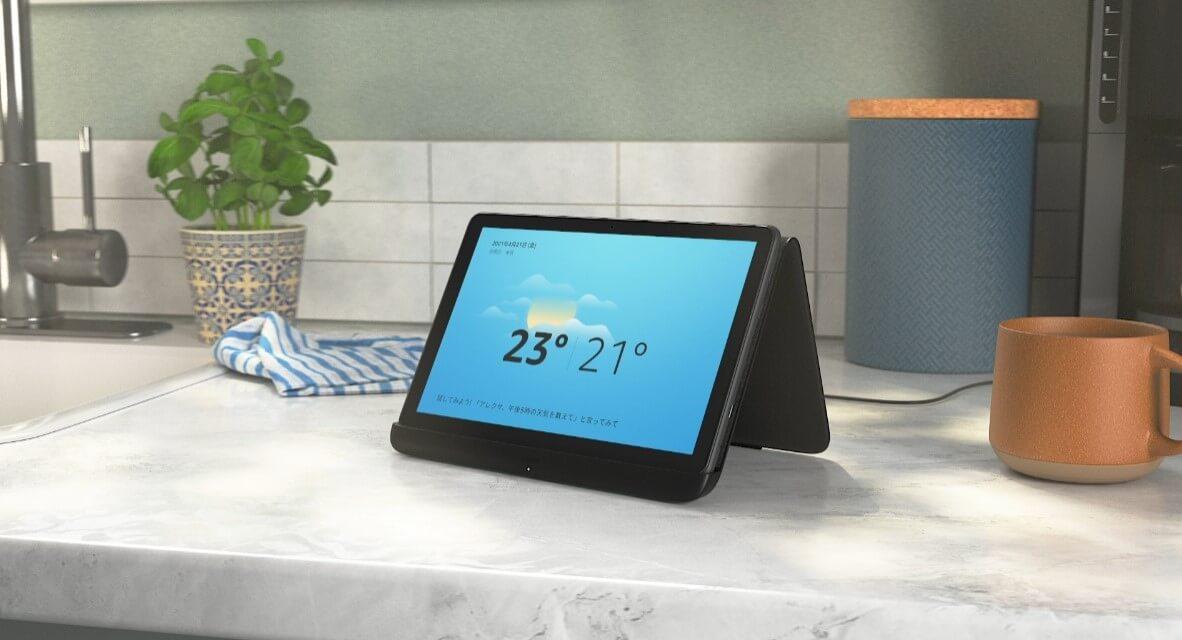 Fire HD 10 Plusはワイヤレス充電に対応
