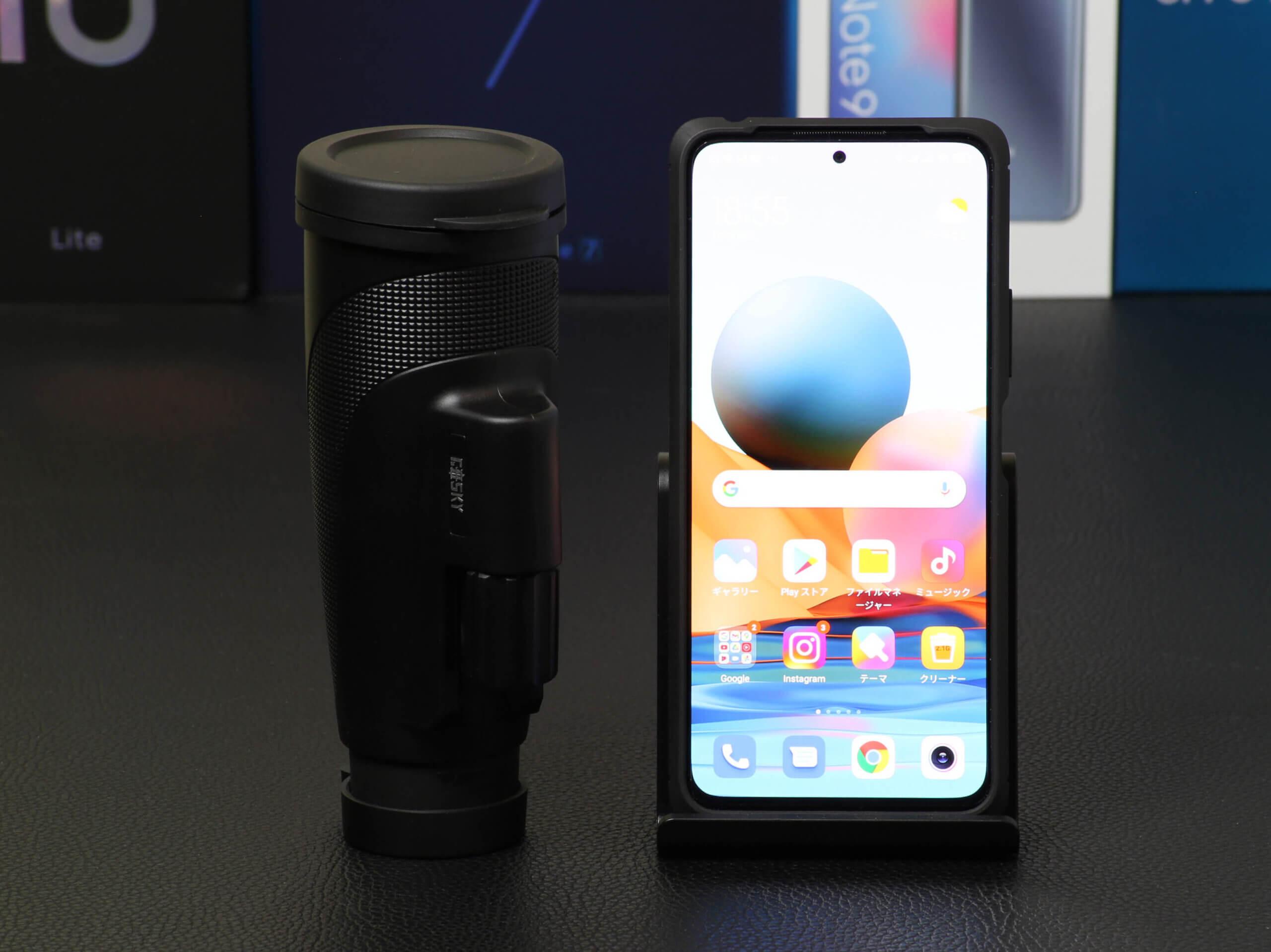 Redmi Note 10 Proと望遠レンズ