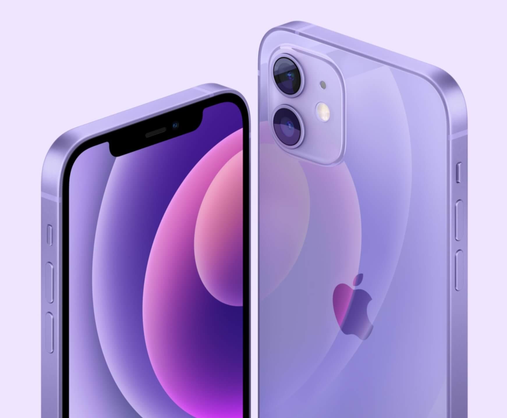 楽天モバイルならiPhone 12の新色パープルを選択可能