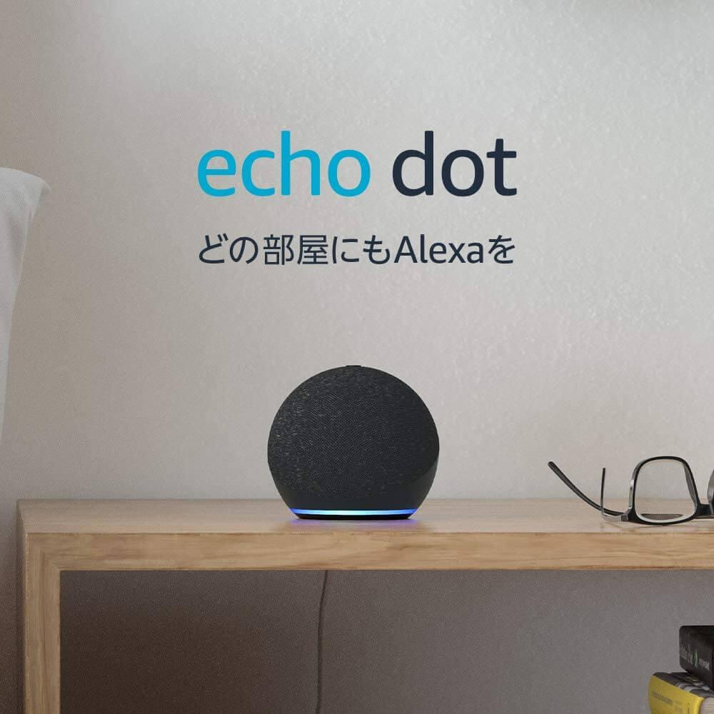 Echo Dot 4th