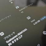 OPPO Reno5 A 仮想メモリ
