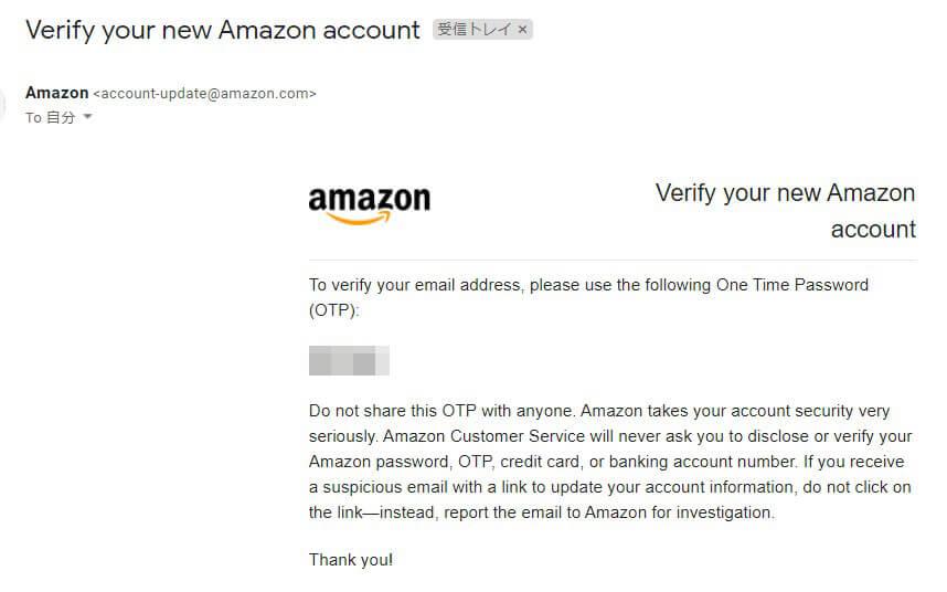 Amazon.comに登録する方法6