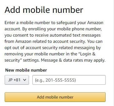 Amazon.comに登録する方法7