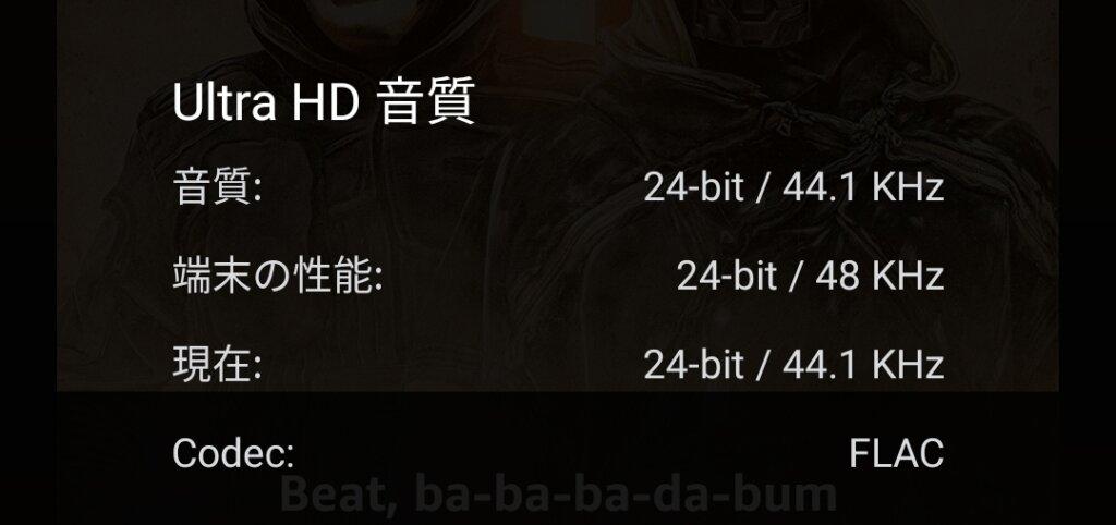 Mi 11 Lite 5Gが対応するビット数、周波数