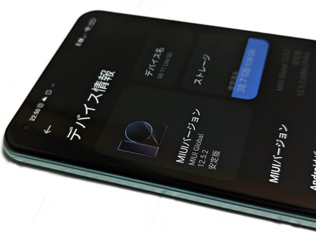 Mi 11 Lite 5G MIUI12.5