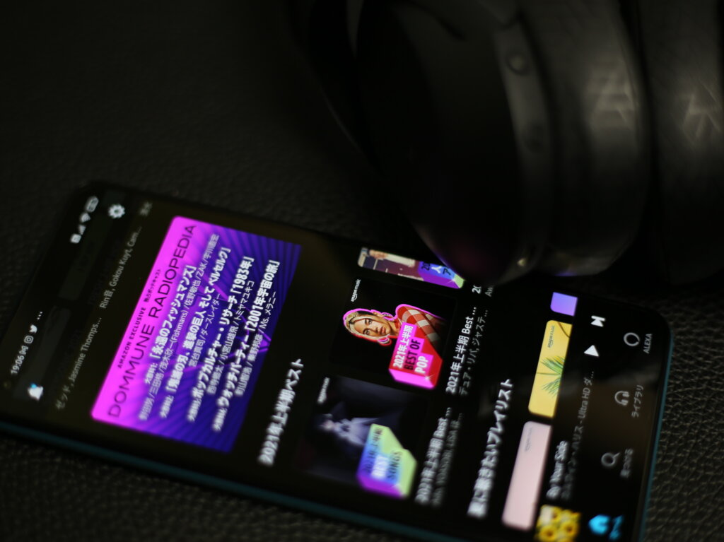 Mi 11 Lite 5Gで音楽