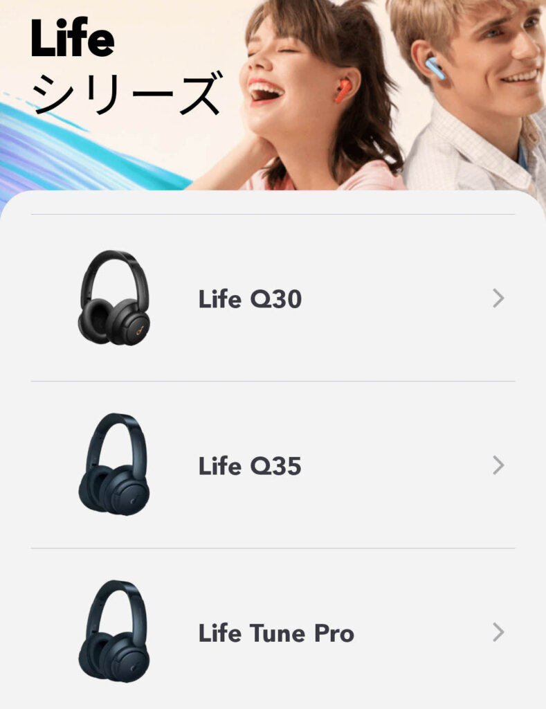 Life Q35
