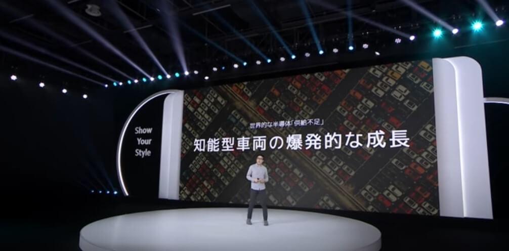 Xiaomiリリース発表