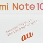 Redmi Note 10 JE auショップ
