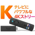 Fire TV Stick 4K Max