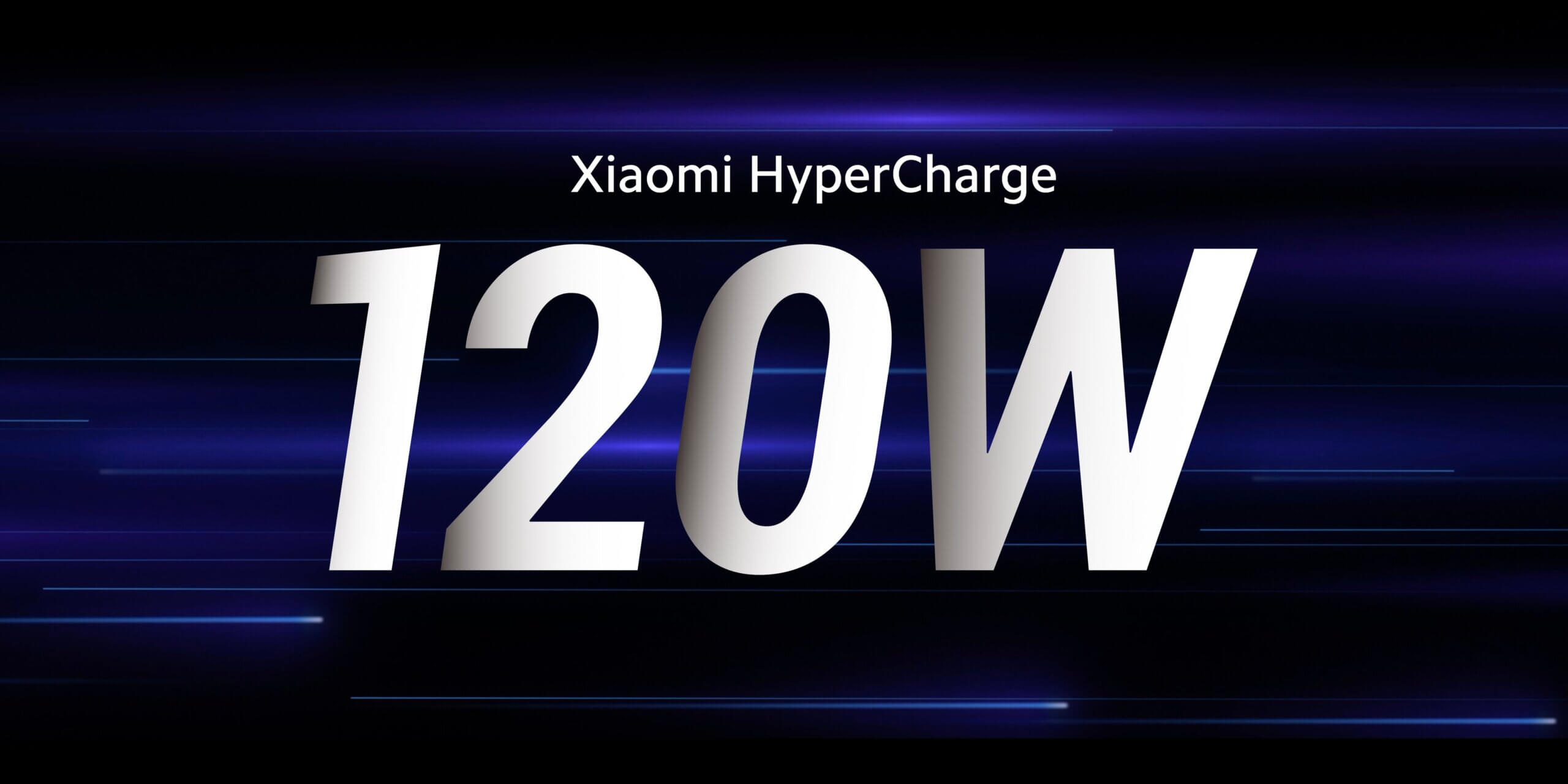 120W充電