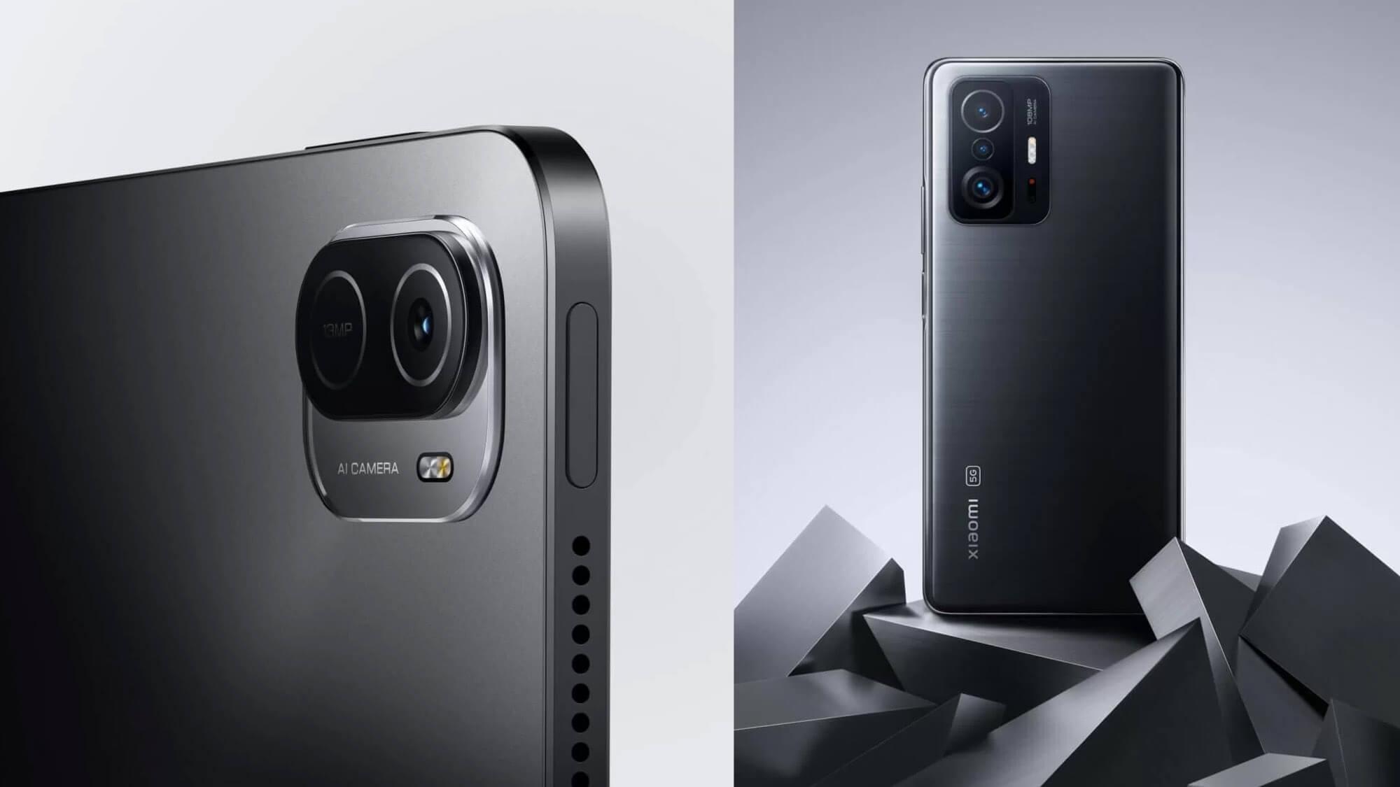 Xiaomi 11T Pro、Xiaomi Pad 5